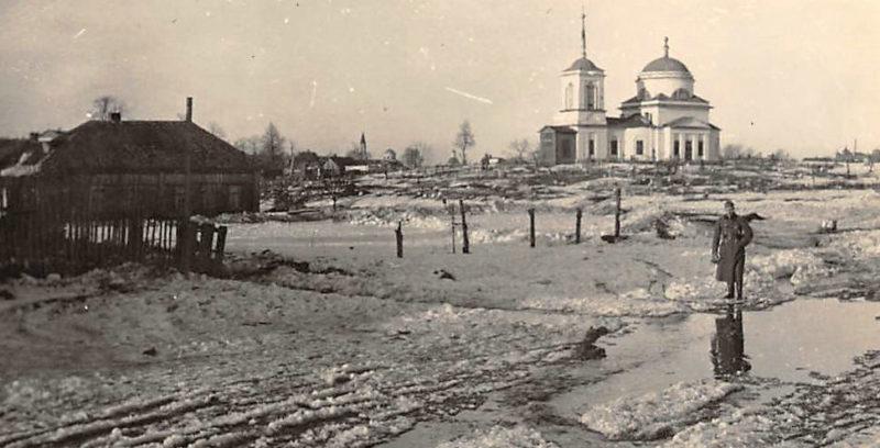 Весна в Рославле. 1943 г.