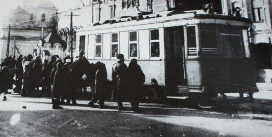 Первый восстановленный трамвай. Сентябрь 1943 г.