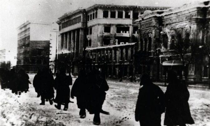 Красная Армия занимает город. 25 января 1943 г.
