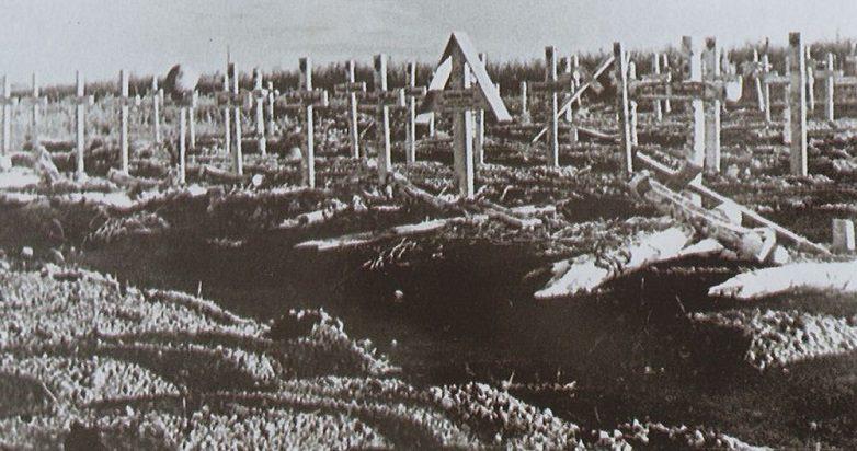 Немецкое кладбище в пригороде Орла. 1943 г.