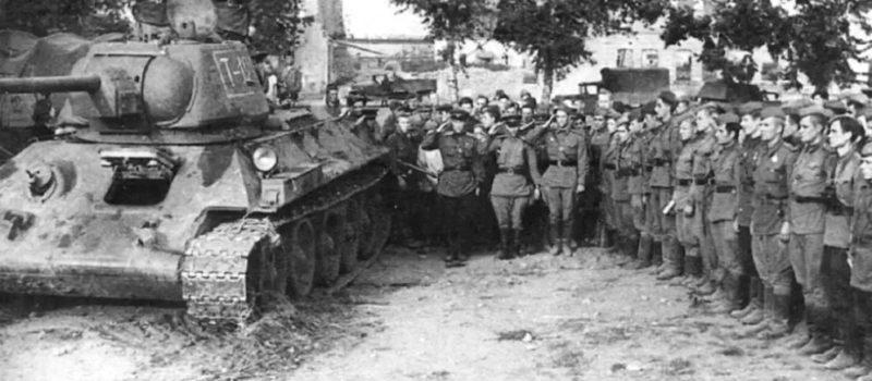 Похороны 16 танкистов 17-й гвардейской бригады, погибших за г. Орел. 1943 г.