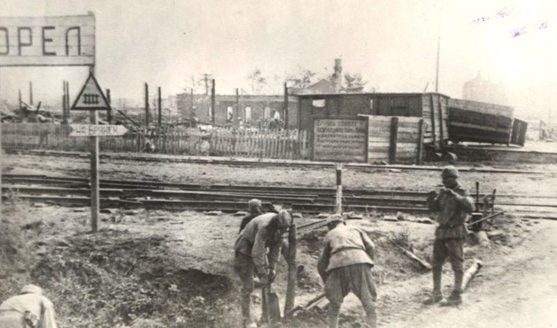 Восстановление города. 1943 г.