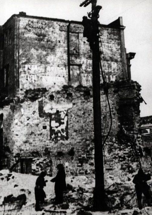 Восстановление электроснабжения города. Февраль 1943 г.