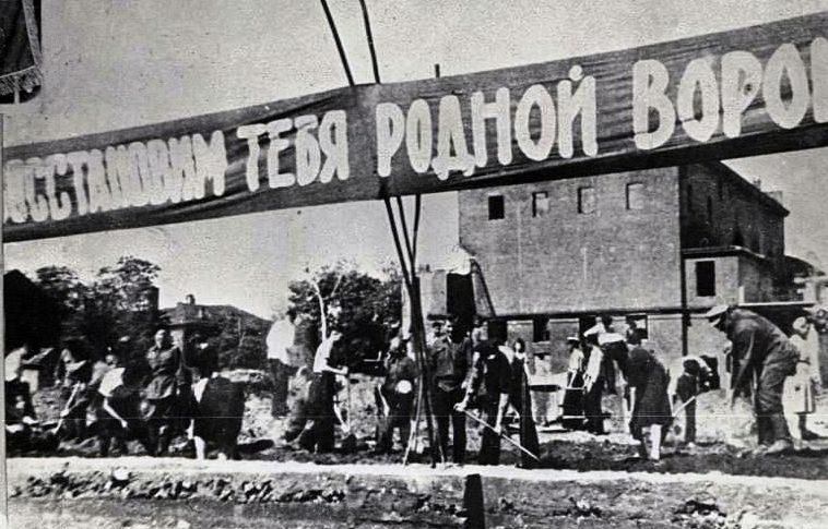 Восстановление города. Весна 1944 г.