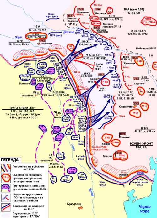 Наступление немецкой группы армий «Юг» на советский Южный фронт (22 июня -10 июля 1941 г.).
