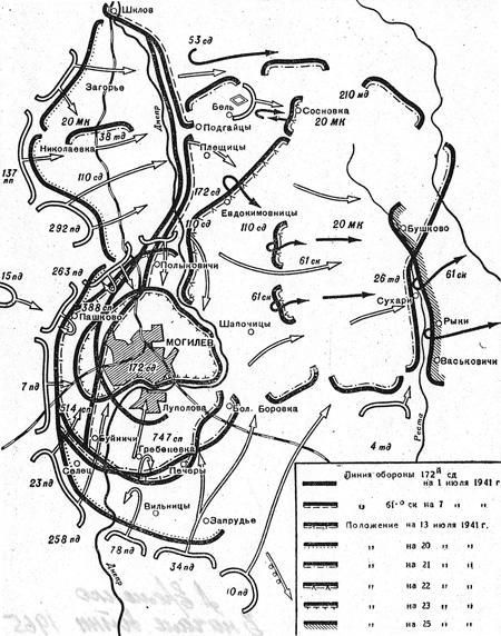 Карта-схема обороны Могилева.