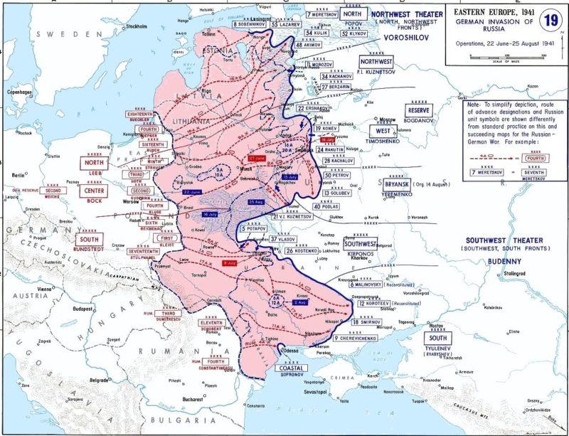Карта боевых действий на Восточном фронте в июле-сентябре 1941 г.