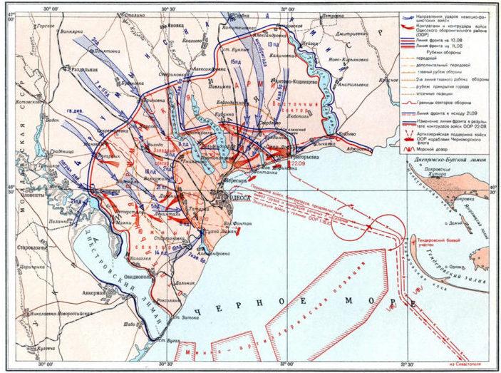 Карта обороны Одессы.