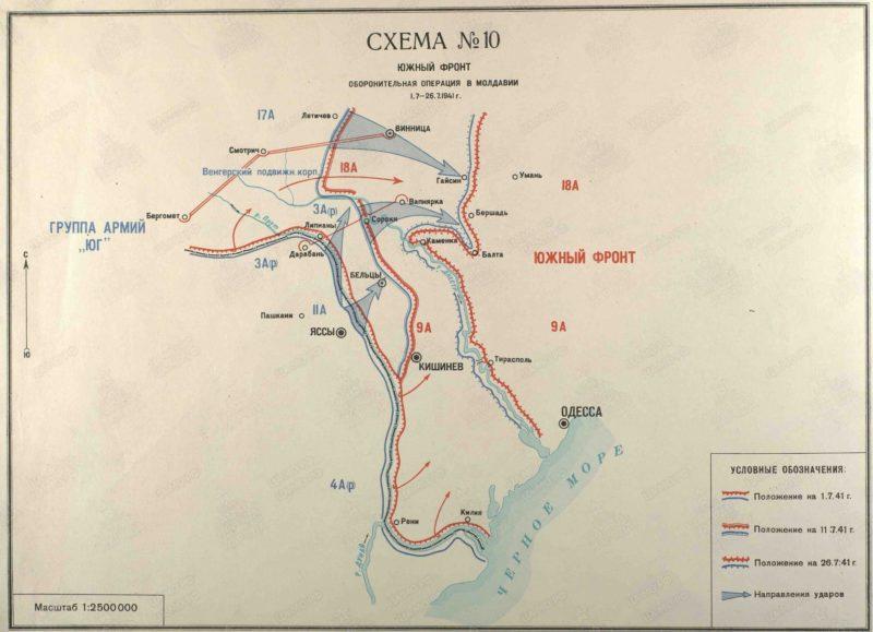 Схема начала оборонительной операции в Молдавии.
