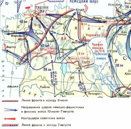 Карта-схема обороны Эстонию. 1941 г.