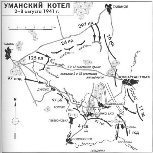 Карта-схема «Уманского котла».