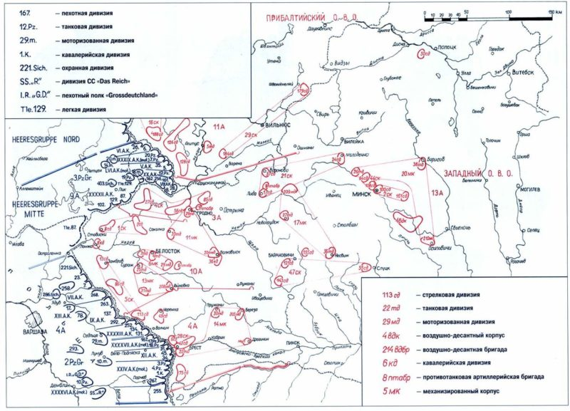 Положение сторон к вечеру 21 июня 1941 г.