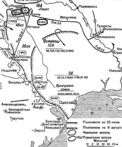 Схема боевых действий 25.07.41 – 06.08.41.
