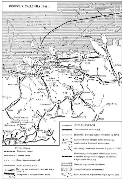 Карта обороны Таллина.