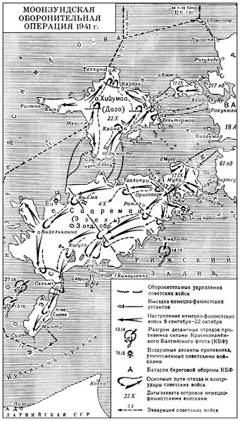 Карта–схема Моонзундской оборонительной операции 1941 года.