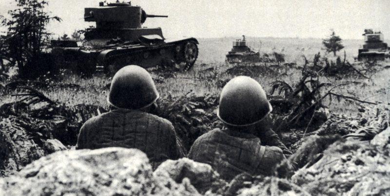 Оборона города. Осень 1941 г.