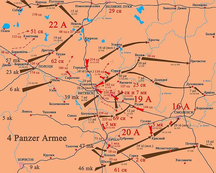Карта-схема боевых действий на северном фланге советского Западного фронта. 10-18 июля1941 г.