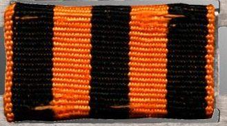 Гвардейский знак для рядового и старшинского состава ВМФ.