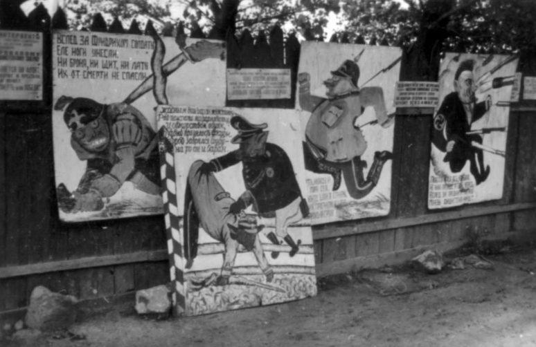 Советские плакаты на улице, захваченного Гомеля. 23 августа. 1941 г.