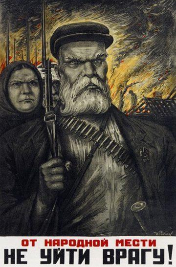 Агитационные советские плакаты.