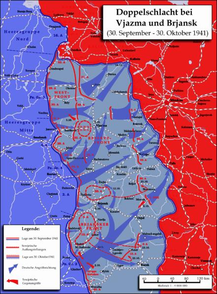 Участие фронта в боях под Вязьмой и Брянском.