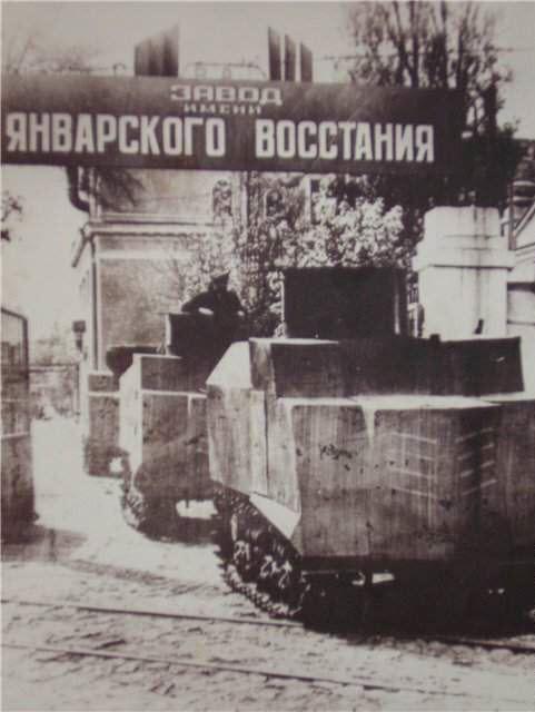 Одесские импровизированные танки НИ-1 (На Испуг) идут на фронт.