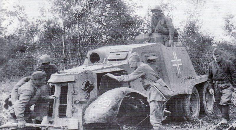 Красноармейцы у захваченного немецкого броневика. Сентябрь 1941 г.