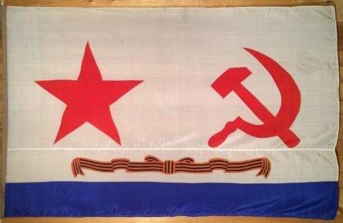 Гвардейский военно-морской флаг образца 1942 г.