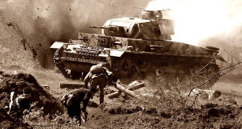 Бой за город. Октябрь 1941 г.