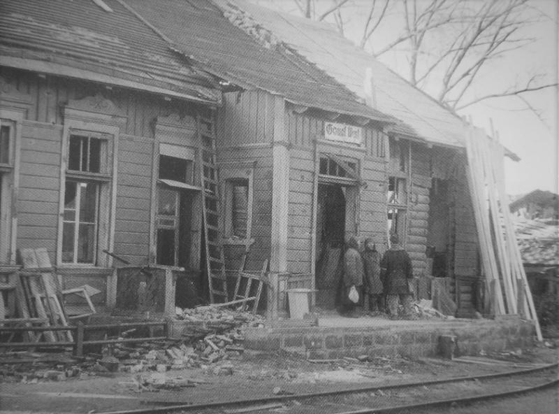 Железнодорожная станция «Гомель-Запад». 1941 г.