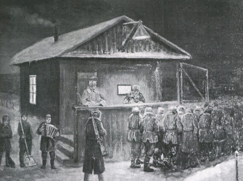 Возвращение трудармейцев в лагерь. Рисунок.