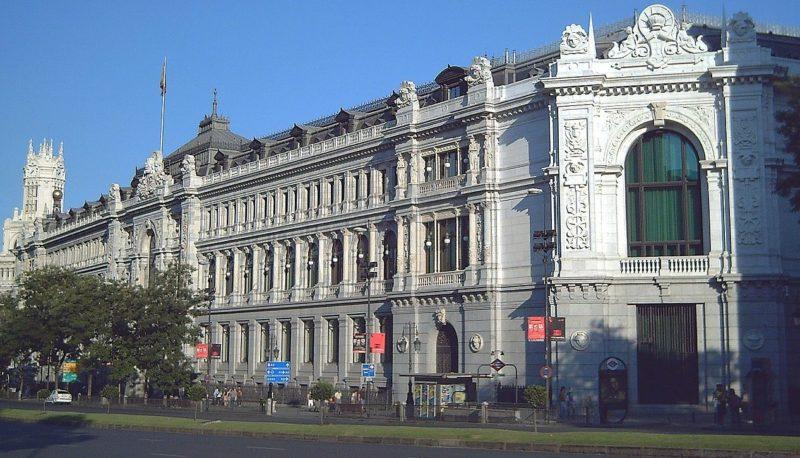 Северный фасад Банка Испании в Мадриде.