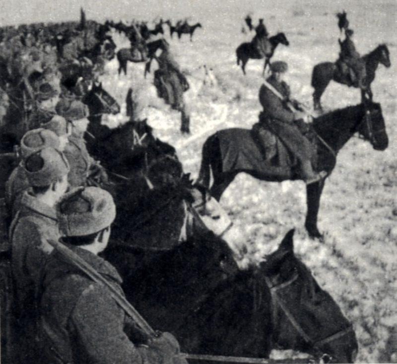 Конники перед атакой. 1941 г.