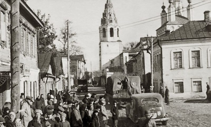 Немцы в центре города. Октябрь 1941 г.