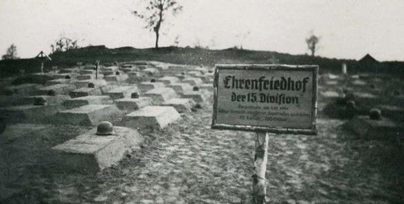 Немецкое кладбище под Ельней. Сентябрь 1941 г.