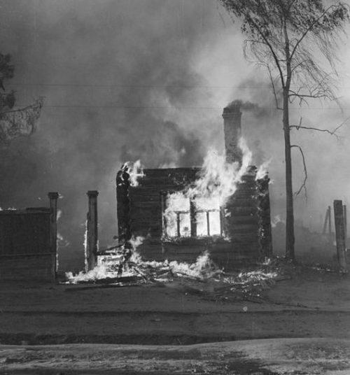 Пожар в городе. 1 октября 1941 г.