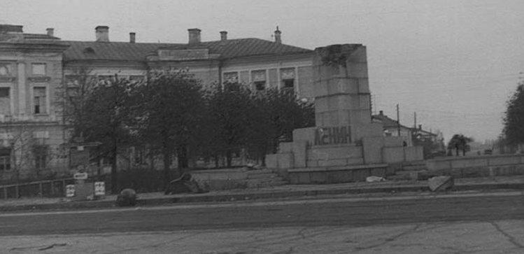 Постамент и обломки сброшенного немцами памятника Ленину. Октябрь 1941 г.