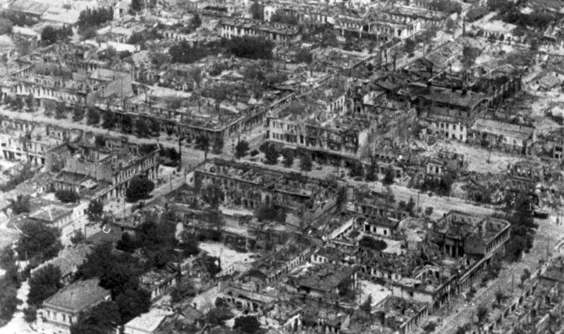 Центр города. Май 1941 г.