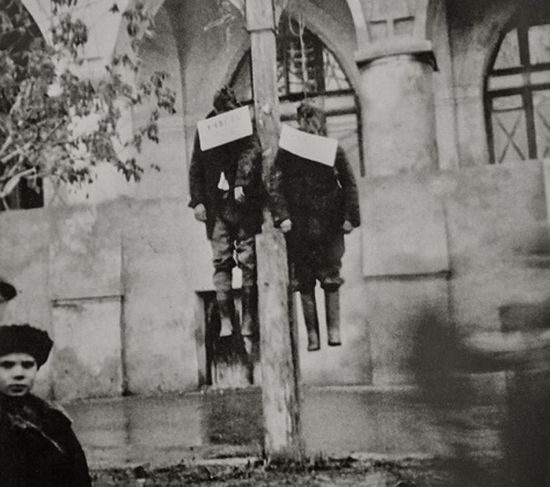 Повешенные партизаны. 9 ноября 1941 г.