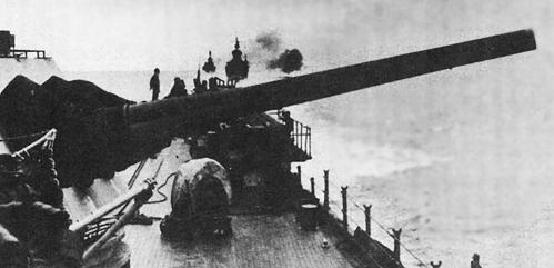 Обстрел американским флотом острова Кыска.