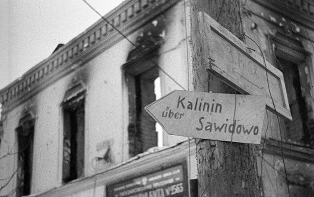 Немецкий указатель. Октябрь 1941 г
