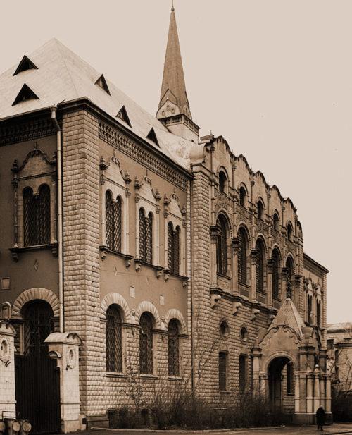 Здание Гохрана. Москва, Настасьинский пер., дом 3.