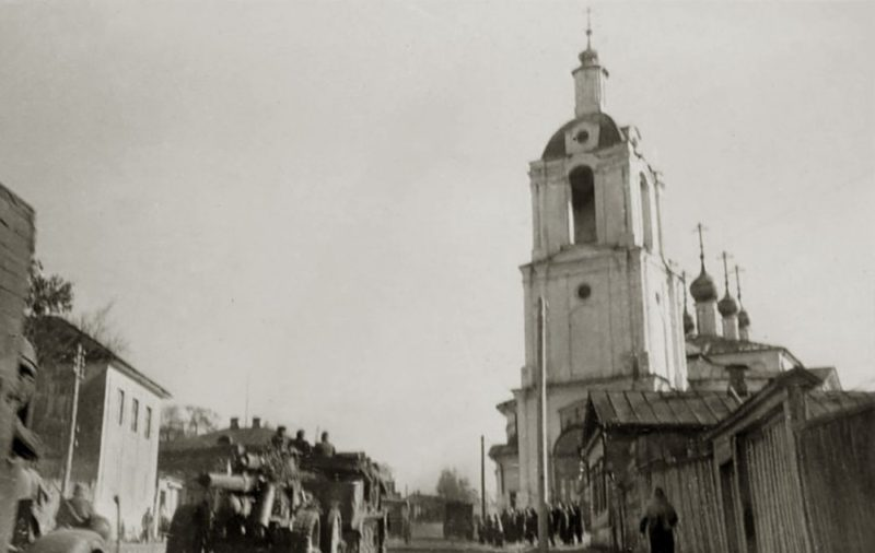 Улицы города. Ноябрь 1941 г.