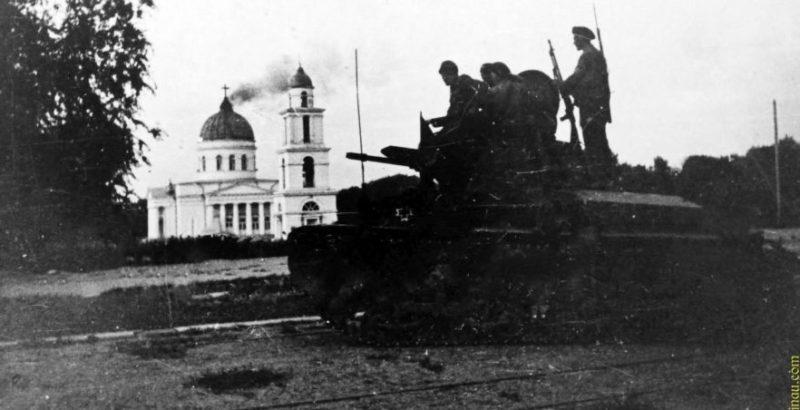 Городской бой. 16 июля 1941 г.