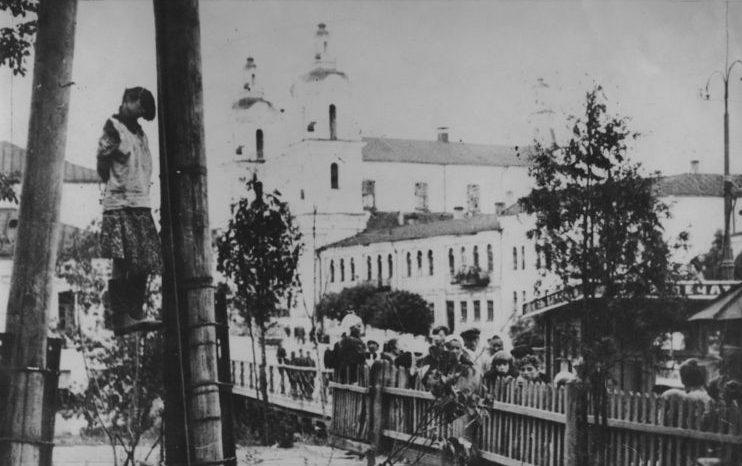 Казнь Гоз Сары. 29 августа 1941 г.