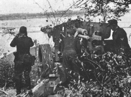 Немцы на Хортице. Сентябрь 1941 г.