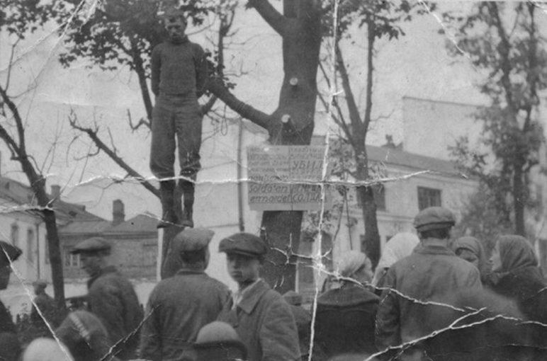 Казнь подпольщика Владимира Виноградова. 23 сентября 1941 г.