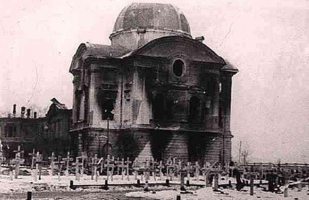 Библиотека им. Горького. Ноябрь 1941 г.