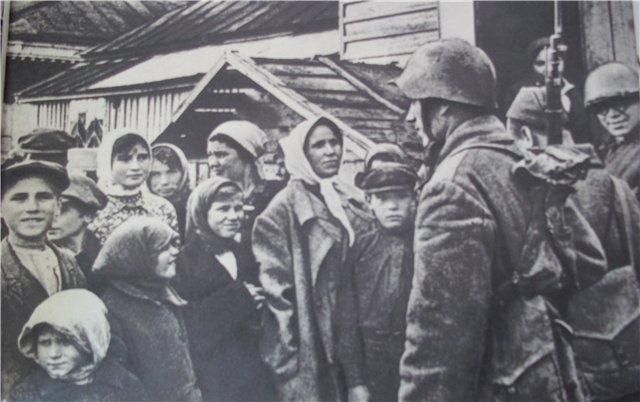Местные жители с освободителями. Сентябрь 1941 г.