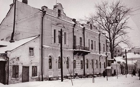 Здание гестапо. Ноябрь 1941 г.